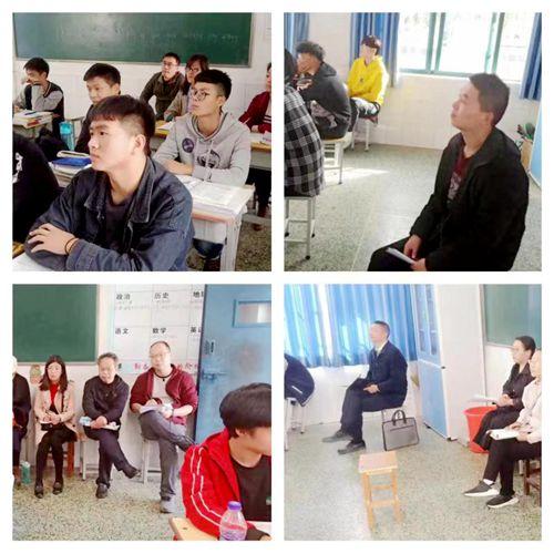 民教学_洛外与协作学校回民中学再次开展教学交流活动